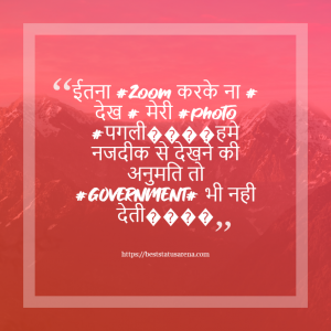 best khatarnak attitude status in hindi