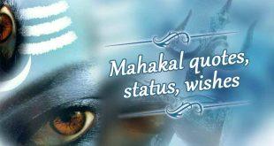 kanwar yatra shiv ratri status in hindi