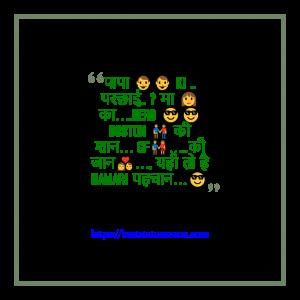 status in hindi attitude