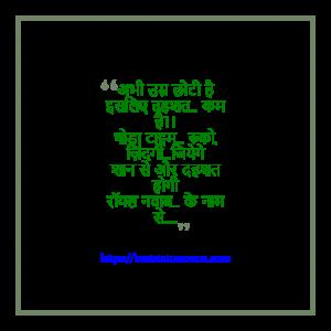 whatsapp status for girls attitude in hindi