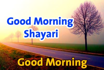 Photo of Good Morning Shayari Romantic in Hindi