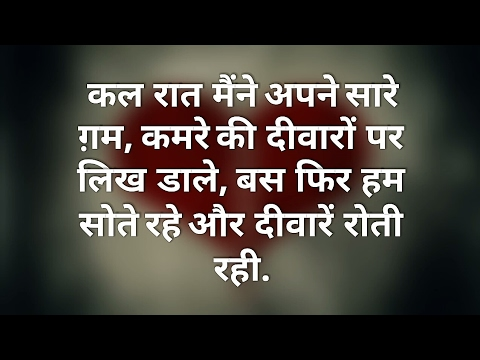 Breakup Status with Poetry hindi
