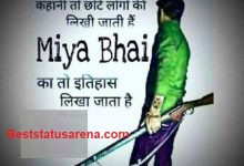 Photo of Miya Bhai status in hindi || Whastapp Attitude Miya Bhai Status || miya bhai status image