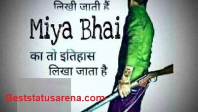 Photo of Miya Bhai status in hindi (2020)-Miya bhai attitude status