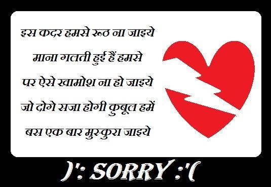 patni ko manane ki shayari in hindi