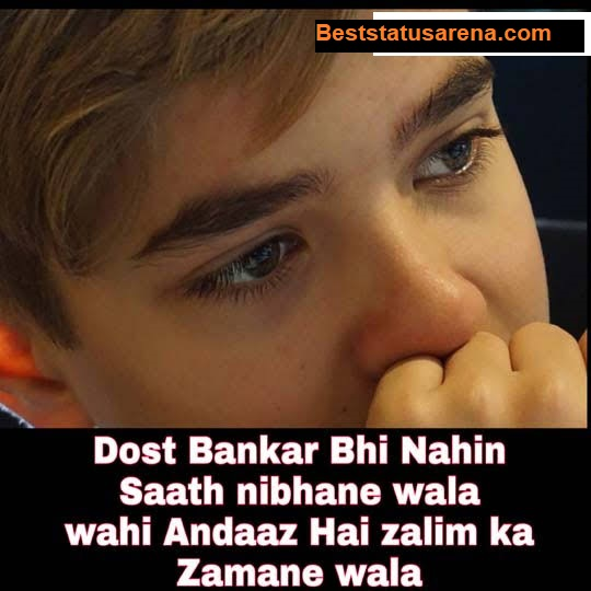 heart broken shayari in urdu