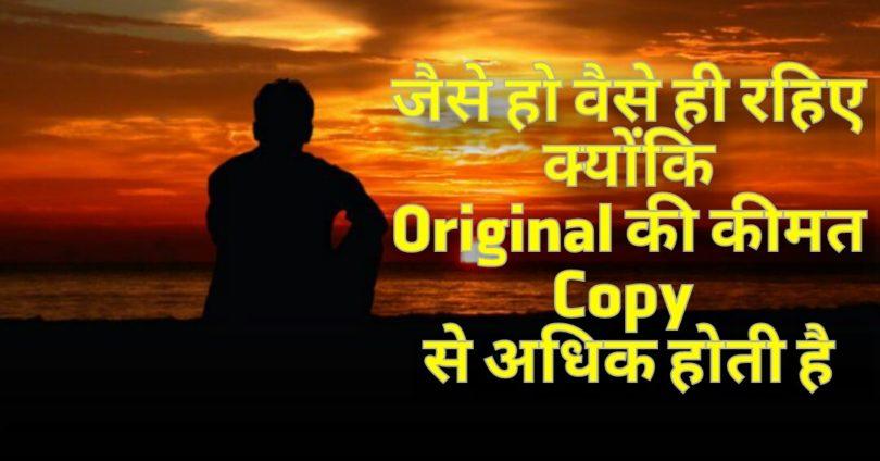 Dadagiri Status BhaiGiri Status