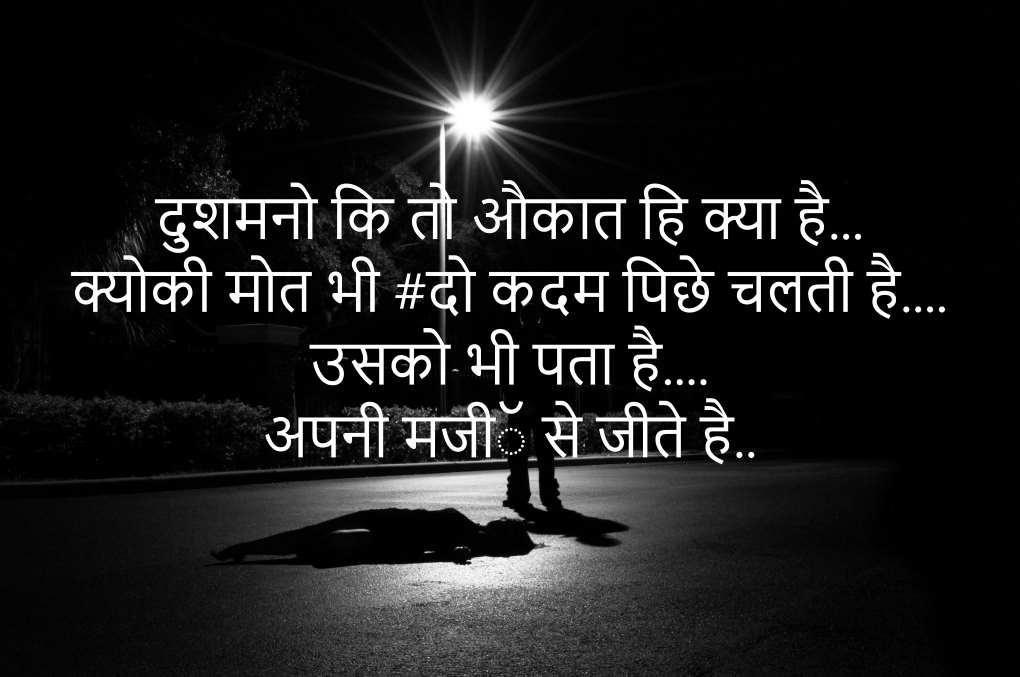 Dadagiri Status In Hindi