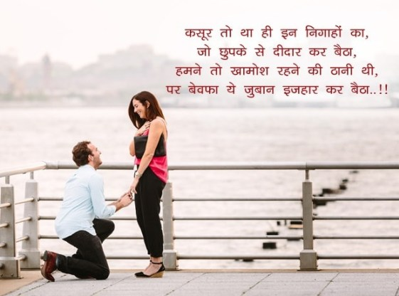 Best love proposal whatsapp status download