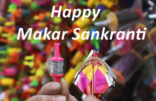 Makar Sankranti Shayari in Hindi for 2020