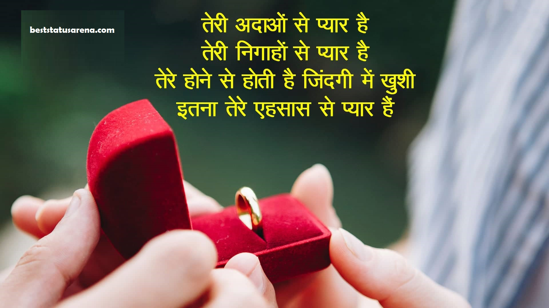 Propose-Shayari-In-Hindi-For-Boyfriend
