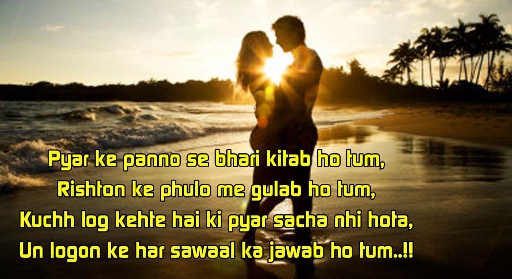 Romantic-Shayari