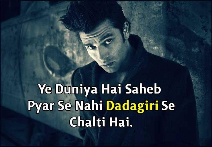 attitude dadagiri status