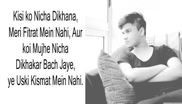 attitude status in hindi bhaigiri status