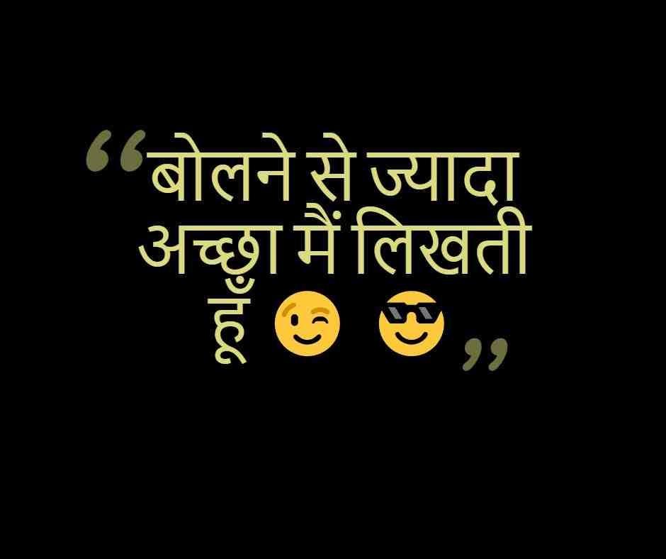 attitude-status-in-hindi-images