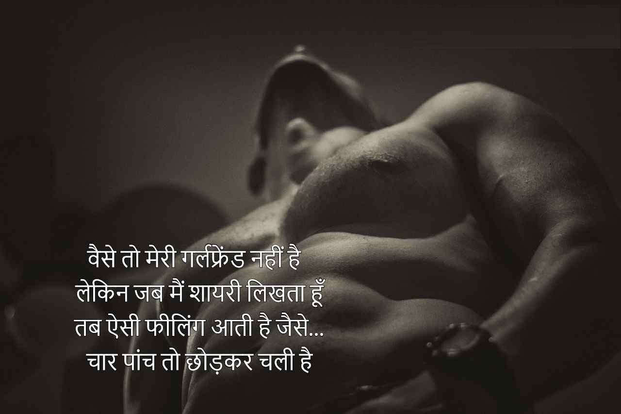dadagiri status in marathi fb