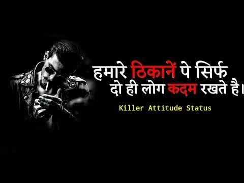 killer attitude status