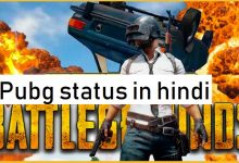 Photo of Pubg status in hindi, Pubg status Download,Attitude Pubg whatsapp status