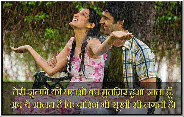 tareef shayari for beautiful girl in english