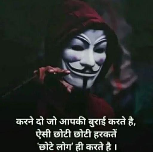 ab tumse dur rahege whatsapp sad status