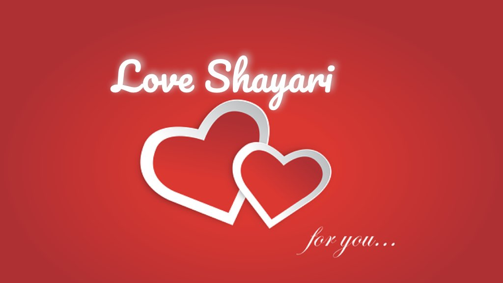 latest hindi love shayari images pic