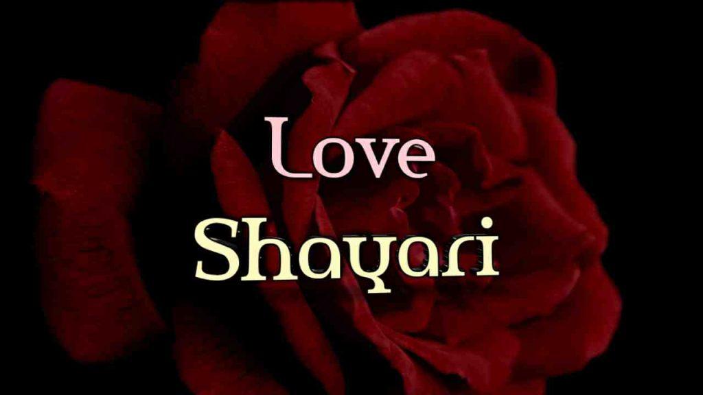 love shayari in hindi images pic
