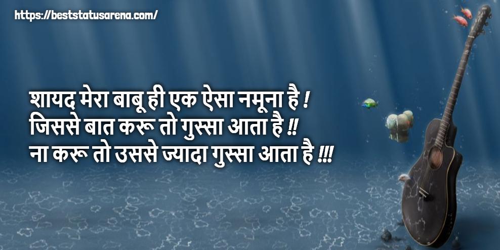 Heart Touching Shayari in Hindi 2 lines