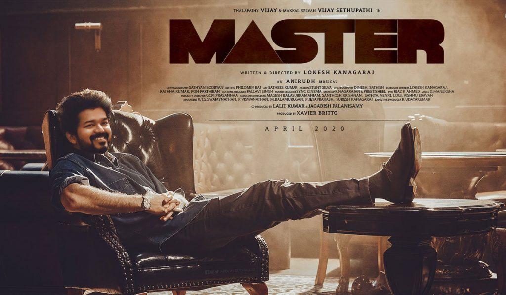 Master movie download